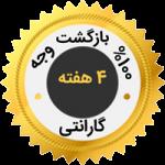 برنامه نویسی کودکان و نوجوانان | گارانتی |ایرانیان سایبر